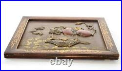 1930's Japanese Mixed Metal Makie Lacquer Wood Frame Panel Plaque Fruit Basket