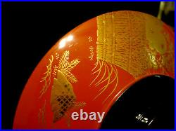 5 1/4 MARKED Zohiko JAPANESE SHOWA PERIOD LACQUERED WOOD RICE BOWL