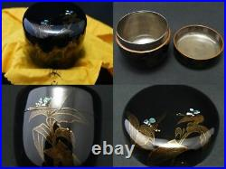Japan Lacquer Wooden Tea caddy Dayflower makie O-Natsume Inside Silver (0115)