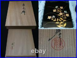 Japan ZOHIKO Brand Lacquer Bell flower makie with Mother-of-peal Wooden box 10-5