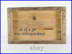 Japanese antique vintage lacquer wood large Tobacco Bon smoking tray chacha