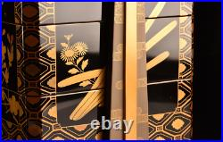 Vintage Japanese Lacquer Maki-e Stacking Boxes Jubako with Handle